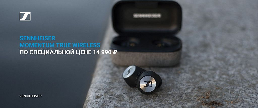 True Wireless special price